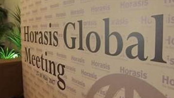 Speaking at the Horasis Global Meeting March 28-31, 2020, Cascais, Portugal