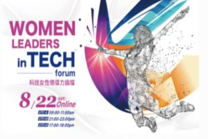 Speaking at WITSA Women Leaders in Technology Virtual Meeting on August 22, 2020 @ Virtual - Digital conferencing platform