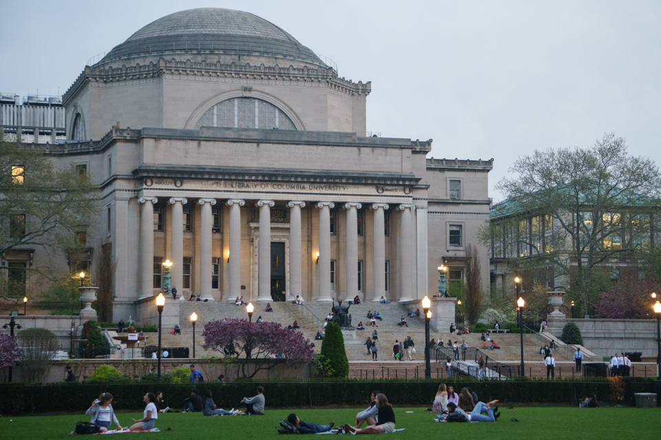 Speaking at Columbia Business School Executive Program: Business Digitization